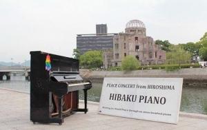 平和のひろば2019 被爆ピアノコンサート